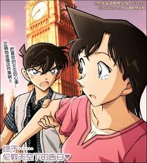 Shinichi Kudo and Ran Mouri
