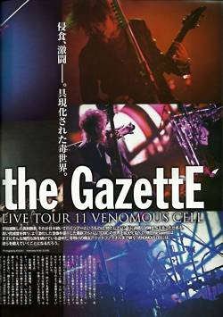 "The GazettE [2011] ""Scans"""
