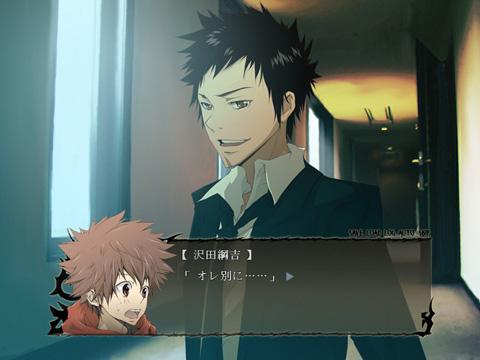 Katekyoushi Hitman Reborn! Hintergrund titled khr
