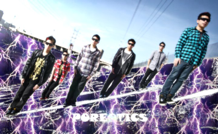 Poreotix images poreotics wallpaper and background photos ...