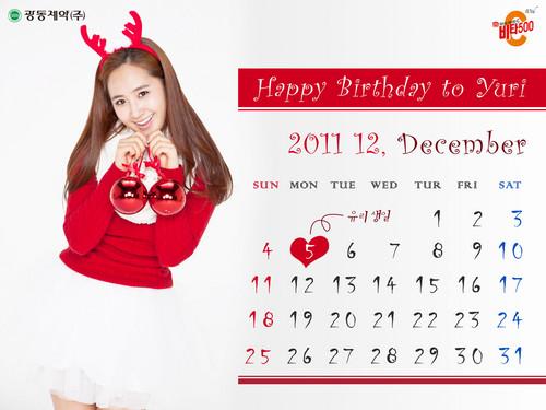 kwon Yuri karatasi la kupamba ukuta possibly containing a sign and a portrait entitled Happy Birthday Yuri <3