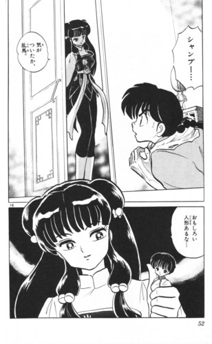 Ranma 망가 vol. 38 (pics with Shampoo)