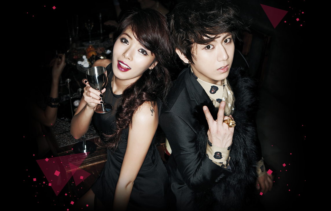 Trouble Maker images Trouble Maker Official Photo HD ...