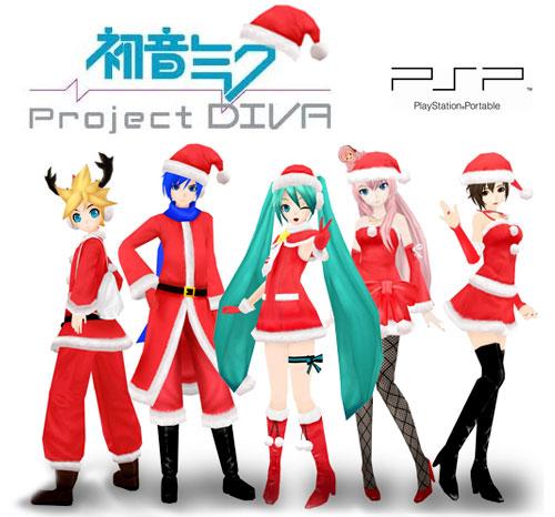 VOCALOID'S CHRISTMAS!