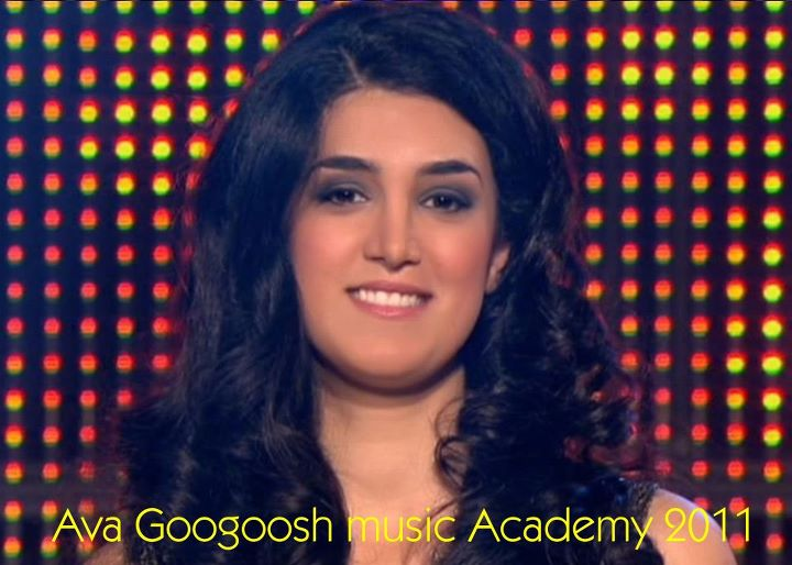 GooGoosh Music Academy images gma! HD wallpaper and ...