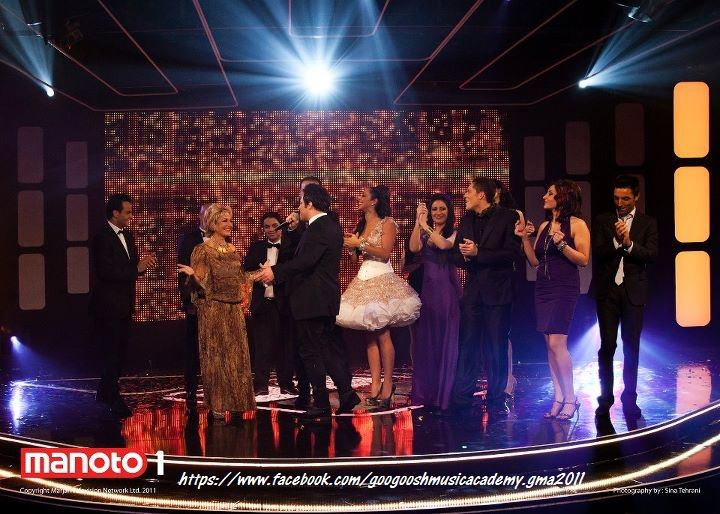 Academy Googoosh2013 http://www.fanpop.com/clubs/googoosh-music-academy/images/27230463/title/gma-photo