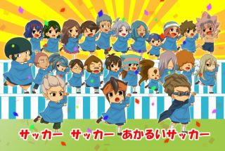 inazuma kindergarten!