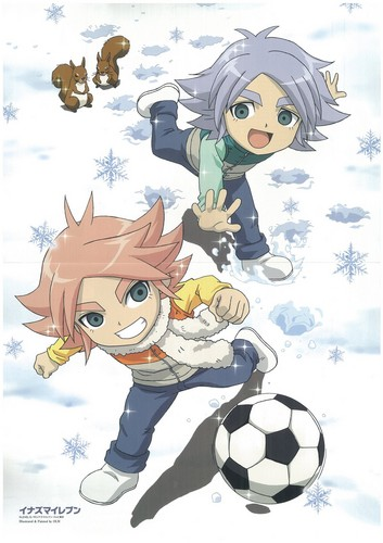 Shirō Fubuki/Shawn Frost wallpaper possibly with a soccer ball called regular fubuki