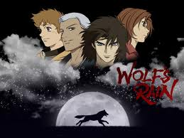 늑대 rain