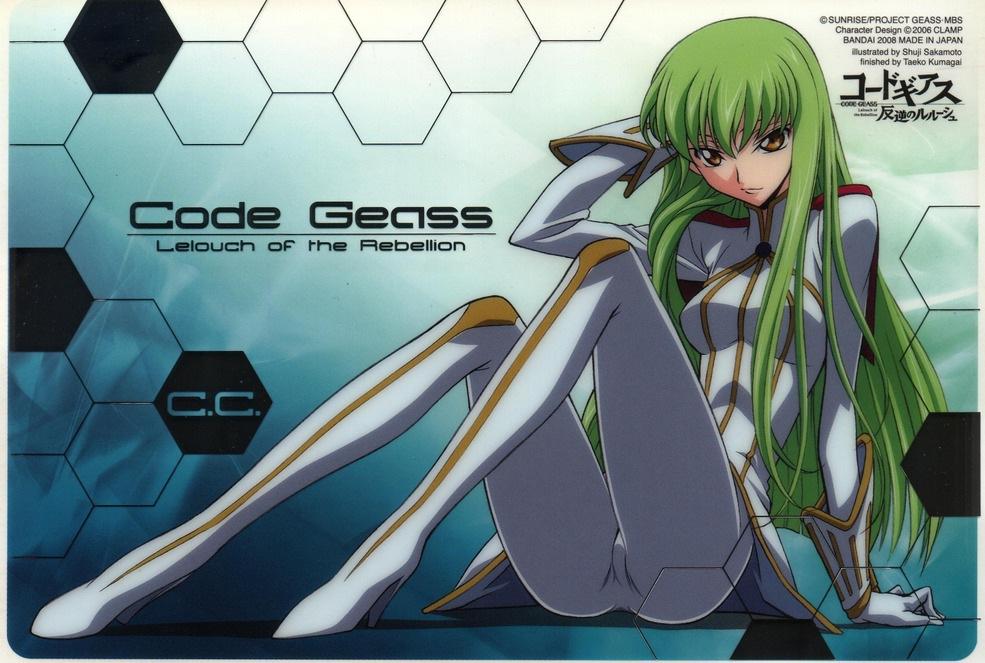Cc Code geass