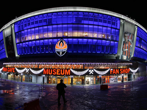 UEFA Euro 2012 wallpaper titled Donbass Arena, Donetsk (Ukraine)