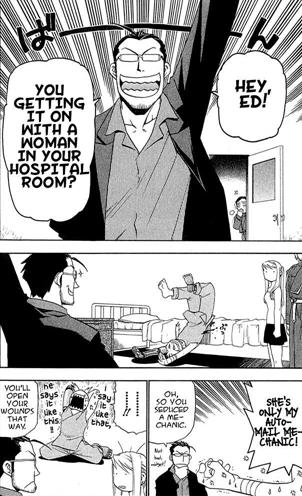 EdWin 日本漫画 Momemts