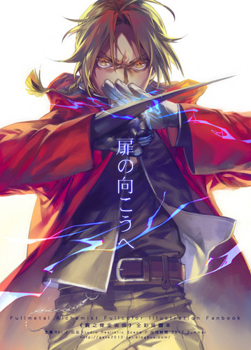 full metal alchemist wallpaper titled Edward Elric