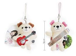 Heartstrings_Bear_Mobile_Straps - japanese-dramas Photo