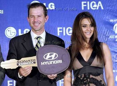 Hyundai ICC Awards