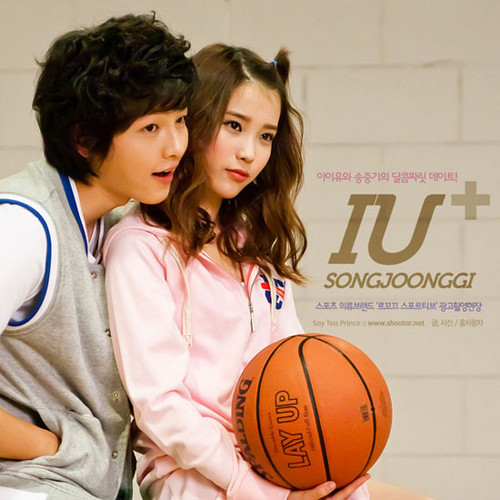 IU wallpaper with a basketball, a dribbler, and a basketball player entitled IU & Lee Joong Ki for Le Coq Sportif