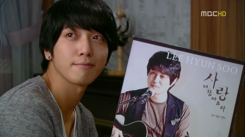 Jung Yong Hwa Heartstrings/You've Fallen for Me