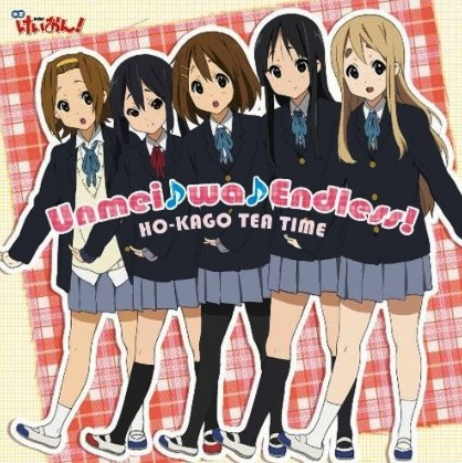K-ON! Movie OP & Insert Song - Unmei♪wa♪Endless! - k-on photo