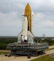 NASA Космос Shuttle Lot