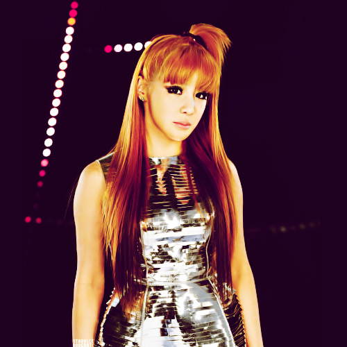 Park Bom fond d'écran probably with a bustier and a cocktail dress called Park