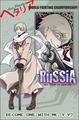 Russia ID