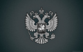 Russian Federation coat of arms