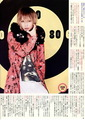 SuG &quot;Scans&quot; - sug photo