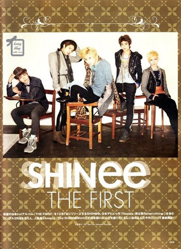 The First- Album Cover !
