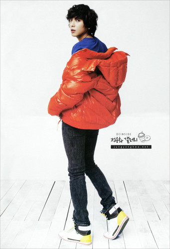 Yong Hwa for High Cut