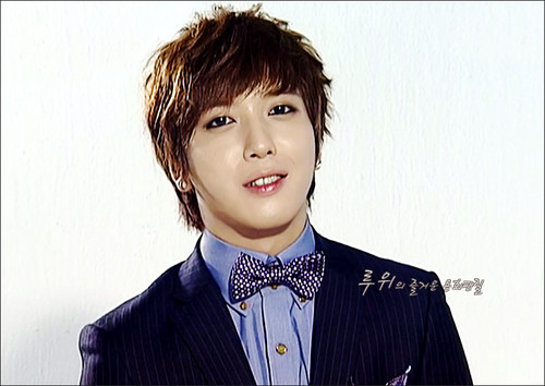 Yong Hwa for Suit House