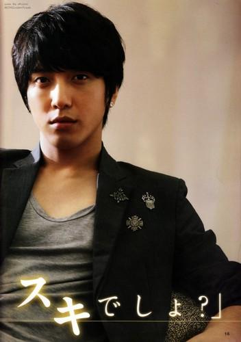 Yong Hwa in Kstar innamorati