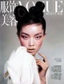 vogue beauty china - vogue photo