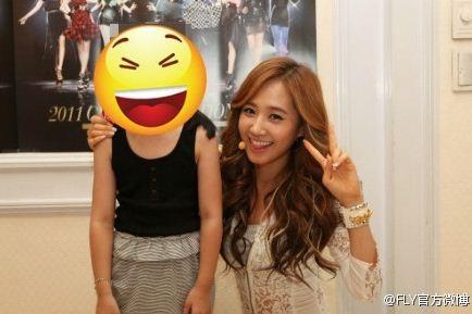 Girls' Generation Yuri Selca with a kid