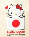 Hello Kitty - save-japan photo