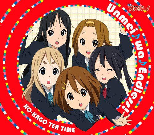 K-On! The movie insert song - k-on photo