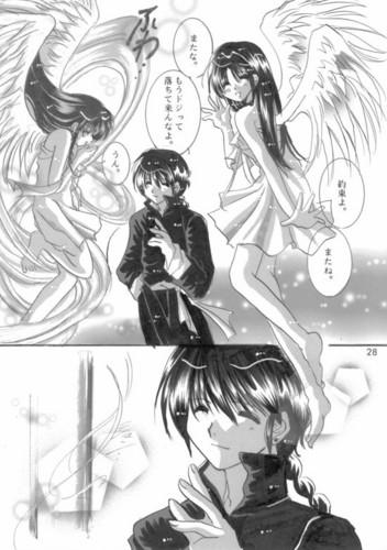 Ranma 1 2 Doujinshi ( ranma & akane )_A 爱情 Song Dedicated to the Devil