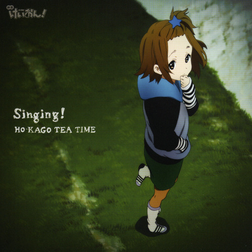 Ritsu@K-ON! The Movie Singing