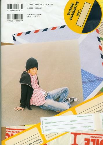 Shun Note ~