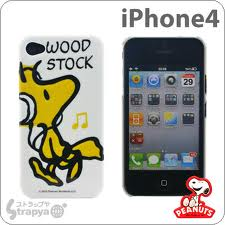 Woodstock iPhone 재킷, 자 켓 2