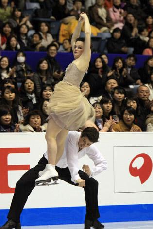 grand prix final 2009