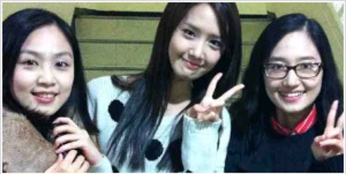 yoona with fans