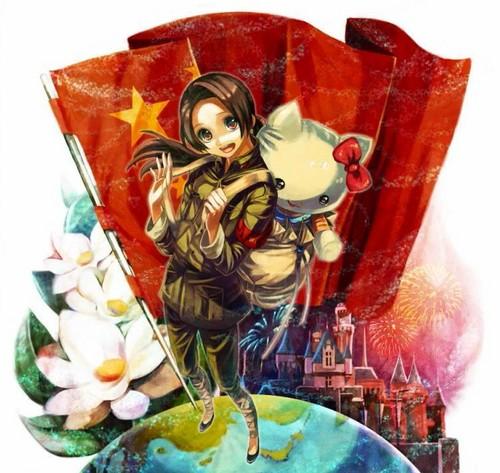 China <3