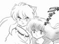 Inuyasha Manga [ Inuyasha and Kagome ]