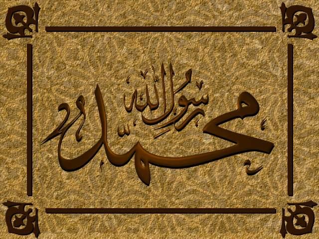 http://images5.fanpop.com/image/photos/27500000/Prophet-PBUH-prophet-mohammed-27586864-640-480.jpg
