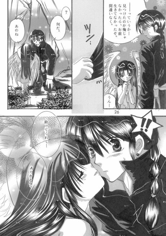 Ranma12 Doujinshi (Ranma & Akane) _ A Love Song Dedicated to the Devil