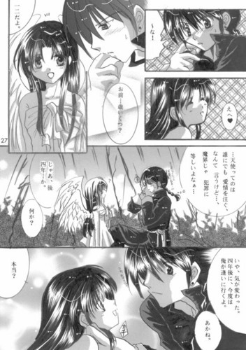 Ranma12 Doujinshi (Ranma & Akane) _ A tình yêu Song Dedicated to the Devil