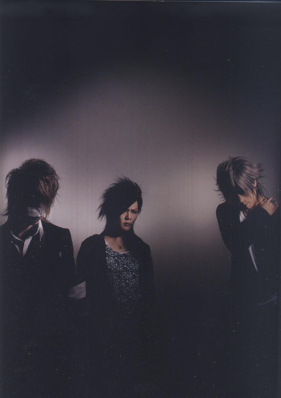 Reita,Kai,and Aoi [The GazettE]