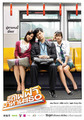 Thai Movie Posters [GTH]