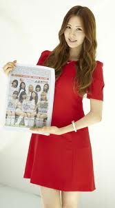 Seohyun 壁紙 entitled seohyun cute