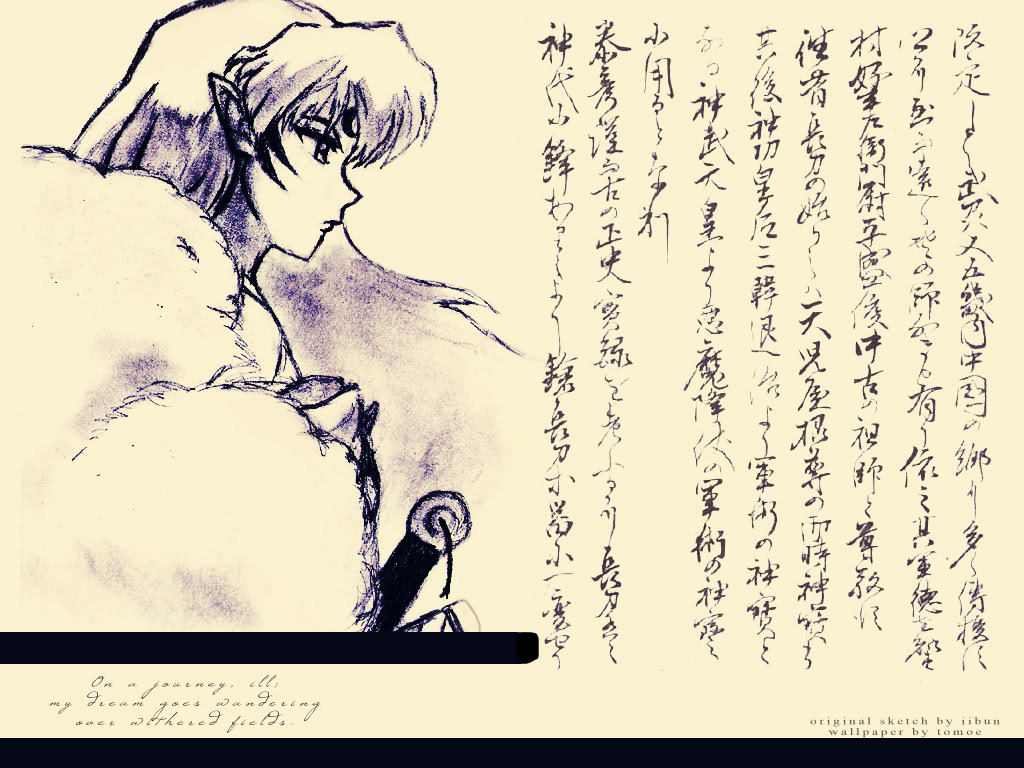 sesshomaru wallpaper 2 sesshomaru wallpaper 27549288
